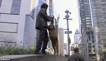Нью-Йоркская коза