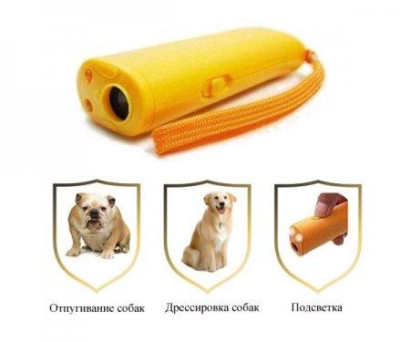 Отпугиватель для собак